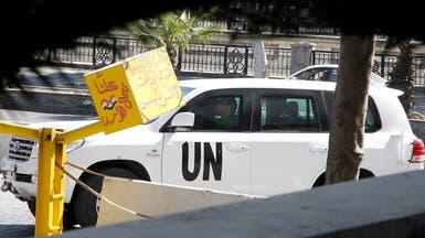 """خبراء """"الكيمياوي"""" يواصلون عملهم تحت النيران في سوريا"""