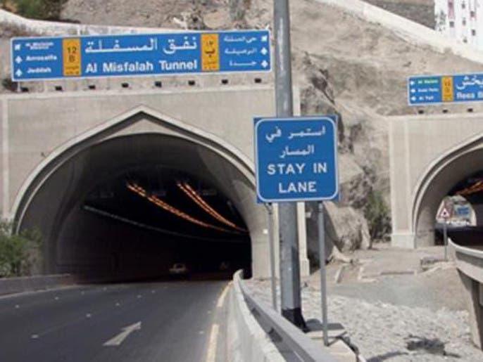 مشاريع تطويرية لجسور مكة والمشاعر المقدسة