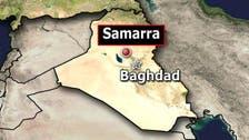 Iraq car bomb targeting shoppers kills 17