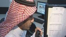 السعودية تكافح البطالة بـ 100 ألف ريال للحريص على العمل