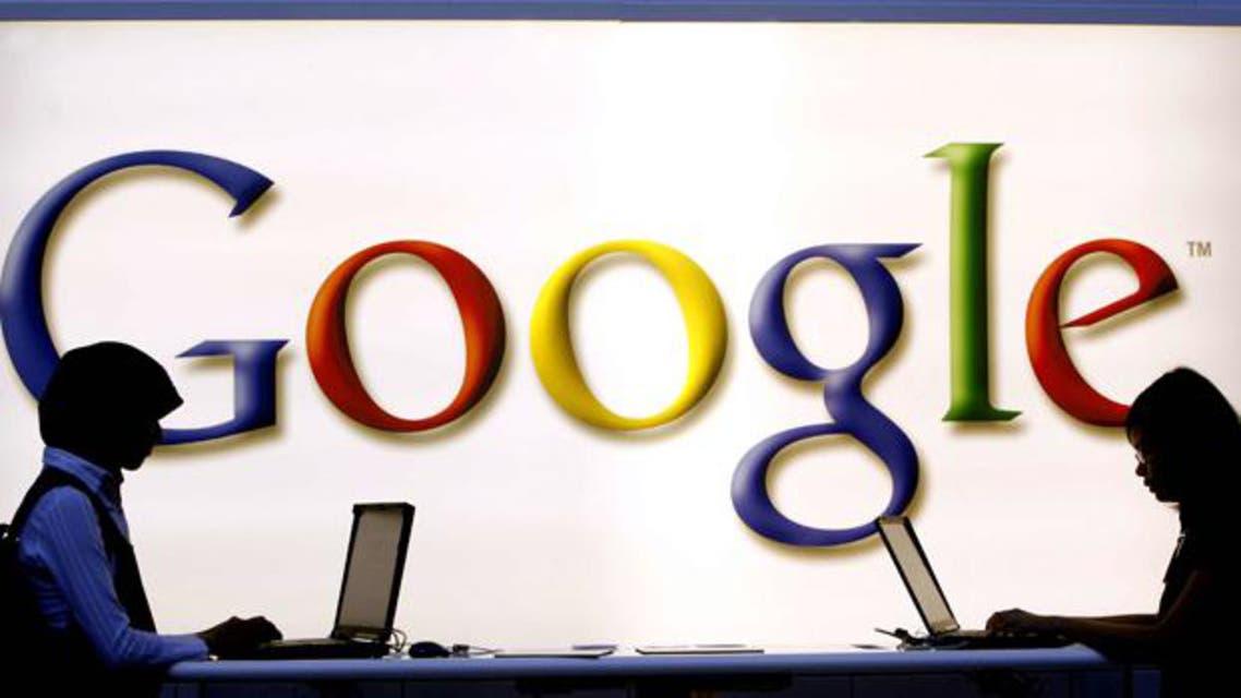 google AFP