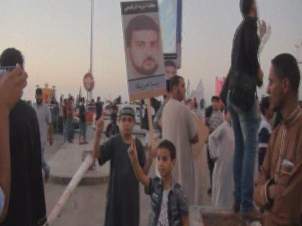مجموعات مسلحة تتظاهر ضد اعتقال أبو أنس الليبي في بنغازي