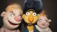 Israeli advert puppets take flak over sexual ambivalence