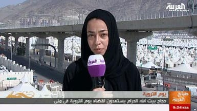 """مراسلة سعودية في الحج للمرة الأولى على قناة """"العربية"""""""