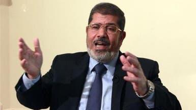 تجديد حبس مرسي 30 يوماً في قضية وادي النطرون