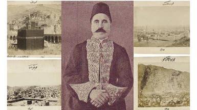 المصري الذي التقط أول صور للكعبة والحج قبل 133 سنة