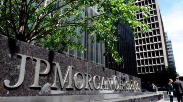 بنك JPMorgan يجنب 10.5 مليار دولار لخسائر القروض