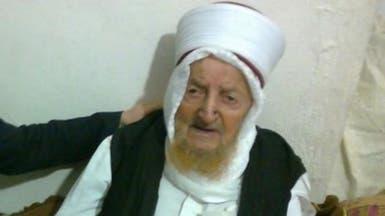 وفاة أكبر معمّر أردني أدى الحج 50 مرة