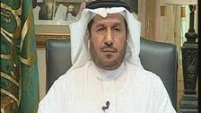 وزير الصحة السعودي: متفائلون بالوضع الصحي للحجاج غداً