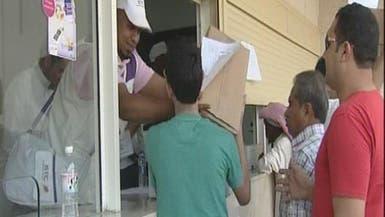 200 ألف شاب سعودي يمتهنون البيع المتجول في الحج
