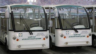 السلطات السعودية توفر 226 عربة كهربائية لـ 70 ألف حاج