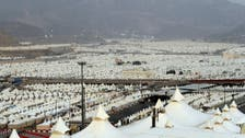 Muslims begin annual pilgrimage as hajj 2013 officially starts