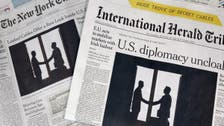 International Herald Tribune ends era with last edition before re-brand