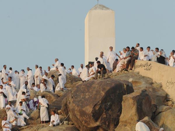 تعرف على 10 معلومات عن جبل عرفات