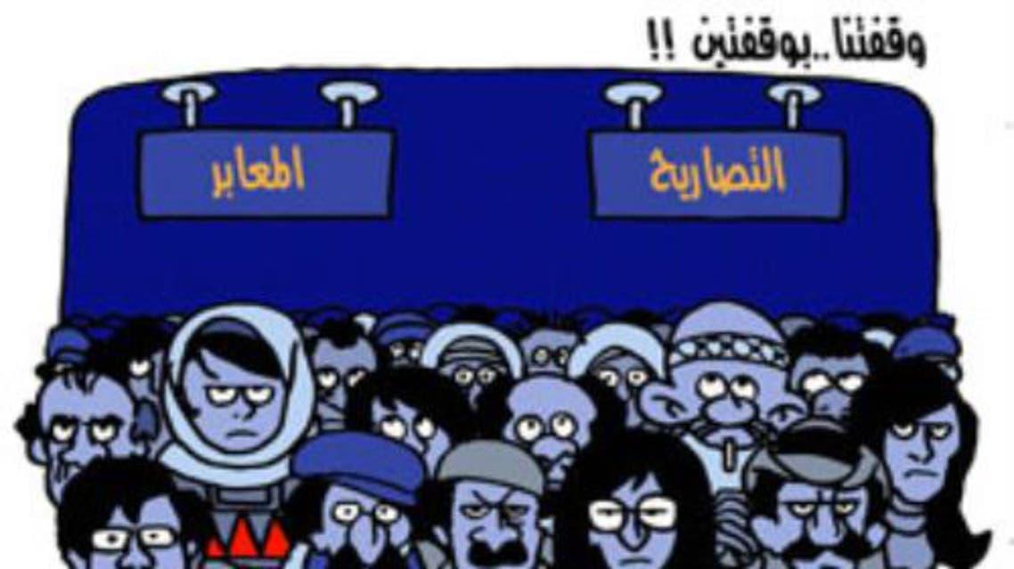 بهاء البخاري - الايام الفلسطينية