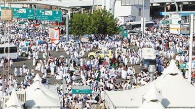وكيل وزارة الحج: خطة شاملة لتفويج الحجاج يوم النفرة