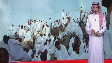 يوم الوقفة.. الصعود إلى عرفات