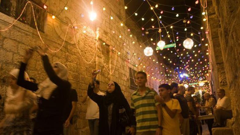 Syrians Find Safety For Eid Al Adha Holiday In Iraq Al