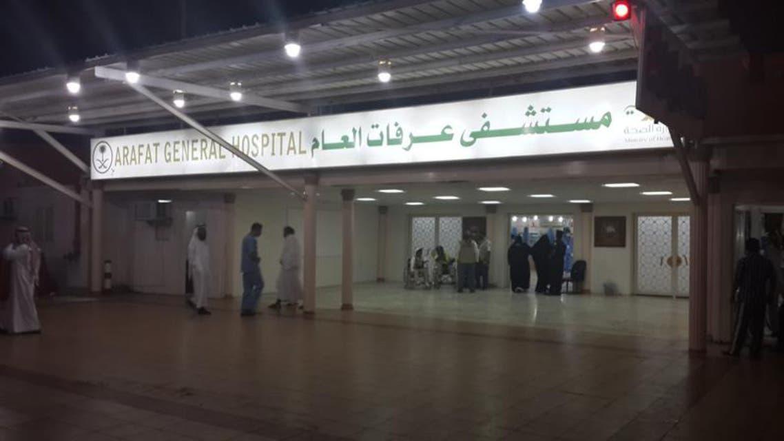 مستشفى عرفات
