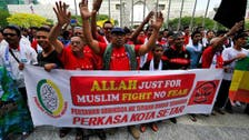 Malaysia court rules non-Muslims can't use word 'Allah'