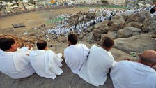 Pilgrims head to Mount Arafat for the 'most important' day of hajj
