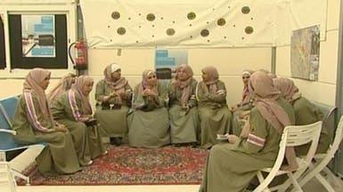 مرشدات سعوديات يتولين رعاية الأطفال التائهين أثناء الحج