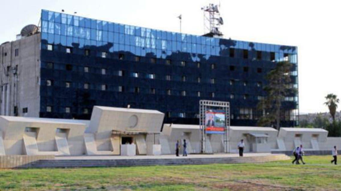 Syrian TV HQ