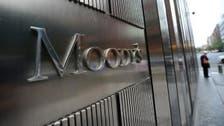 Government spending to further strengthen Saudi banks