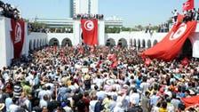 Tunisia opposition calls fresh demo to demand new gov