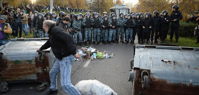 Former protest in Russia