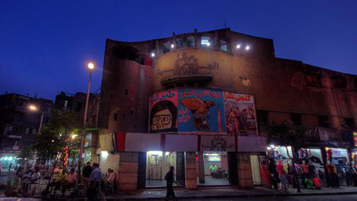 صالات سينما في القاهرة