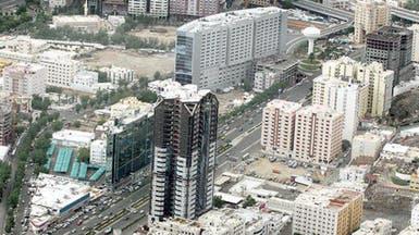 السعودية تمنع إصدار صكوك الأراضي في مكة المكرمة