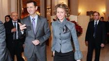 Syrian First Lady Asma al-Assad pledges to stand by husband