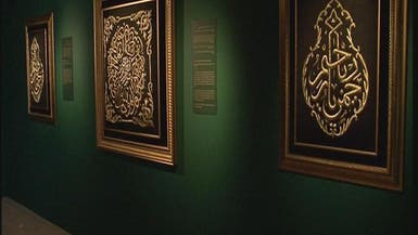 متحف الشارقة ينظم معرضاً يضم 14 قطعة تاريخية عن الحرمين