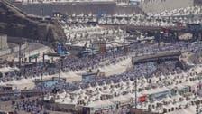 Nearly two million pilgrims perform hajj
