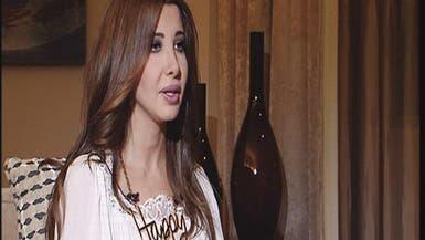نانسي عجرم للعربية: عجزت عن الفصل بين أحلام وراغب علامة