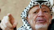 Russia denies issuing conclusions over Yasser Arafat's death