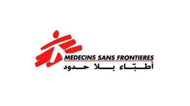 حجة.. الحوثيون يغلقون مستشفى أطباء بلا حدود بوجه المرضى