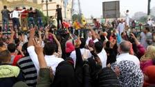 أهالي القاهرة يتصدون لمسيرات العيد الإخوانية في مهدها