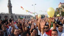 Egypt's Muslims mark Eid but stay away from key squares