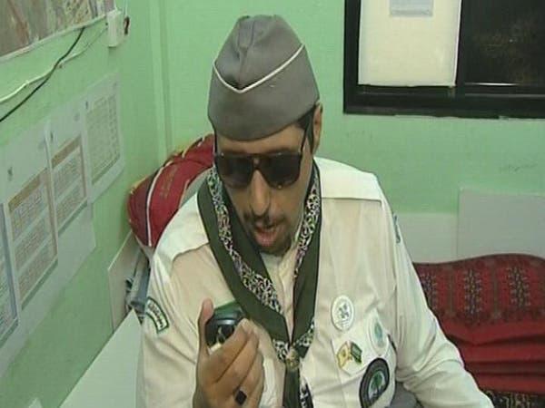 الكشافة السعودية تساهم في خدمة ضيوف الرحمن