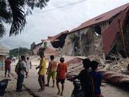 هيئة المسح: زلزال بقوة 6 درجات يهز الفلبين