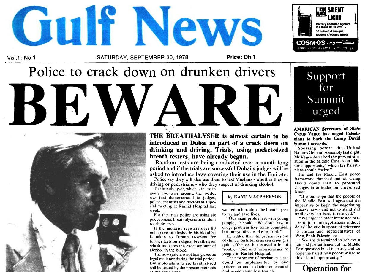 The first edition of Gulf News was published on Sept. 30, 1978. (Photo courtesy: Gulf News)
