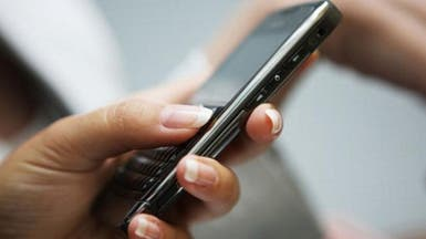 """أضاحي الـ""""SMS"""" والإنترنت تنتشر ببريطانيا بسبب منع الذبح"""