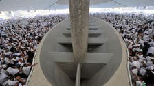 Muslim pilgrims stone the devil for a second day as hajj nears end