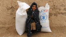Food waste, diets in focus on U.N. World Food Day