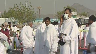 السلطات السعودية تعلن عدم إصابة أي حاج بالتسمم الغذائي