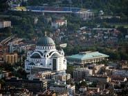 #الإمارات تبني أبراجاً فخمة في بلغراد بـ3 مليارات دولار