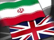 بريطانيا تحذر مواطنيها من السفر إلى إيران
