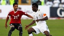 Egypt FA to meet over Ghana loss